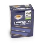 Зубочистки БАМБУКОВЫЕ, в индивидуальной ПП-упаковке, С МЕНТОЛОМ, 1000 шт в картонной коробке   32601