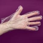 Перчатки одноразовые, М, 50 шт, 8,7 мкм