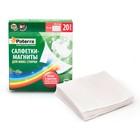 Набор салфеток-магнитов для микс стирки цветного и белого белья, 20 шт