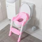 Сиденье на унитаз со ступенькой «Панда», с ручками, цвет розовый