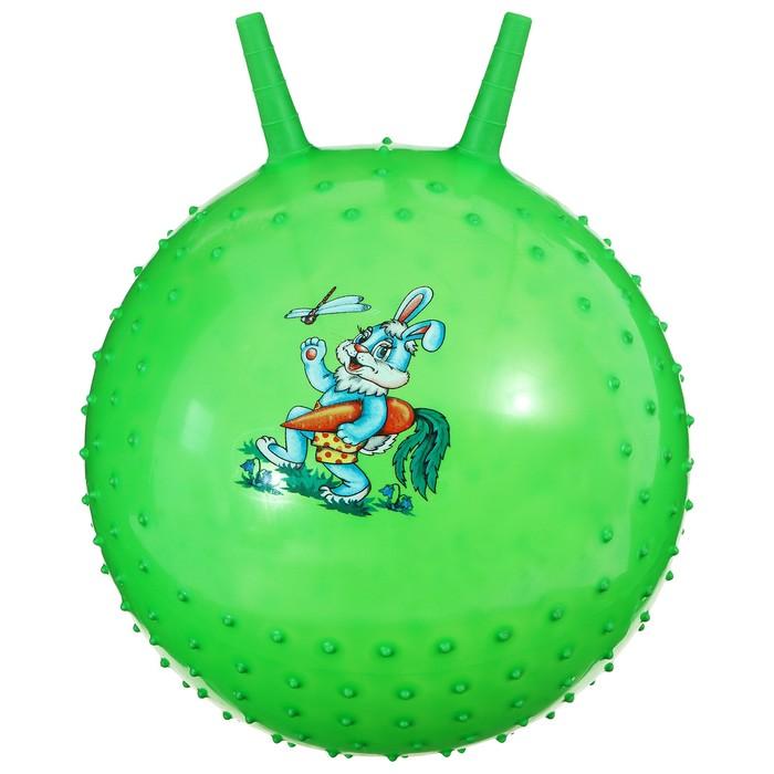 """Мяч-попрыгун с рожками """"Счастливые улыбки"""" массажный, d=45 см, 350 гр, МИКС"""