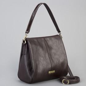 Сумка жен В2459, 29*13*24, 1 отд на молнии, н/карман, темно-коричневый Ош