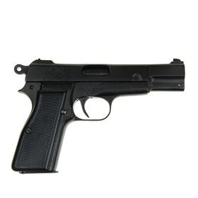 Макет пистолета Браунинг, 9 мм, Бельгия, 1935 г., High Power Ош