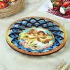 """Тарелка конфетница """" Христосъ Воскресе. Ангелы"""" , 19.5х19.5см"""