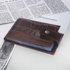 Кредитница 1071-10 Textura, 11*2*7, 1 ряд, 18 листов, св. коричневый скат / коричневый пулап