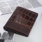 Обложка д/автодок+паспорт, 125-05, 10*1,5*13,5см, св.коричневый скат/коричневый пулл-ап36