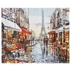 """Картины по номерам на дереве """"Окно в Париж"""""""