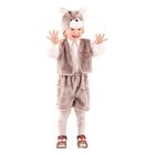 """Карнавальный костюм """"Кот серый"""", мех, рост 110 см, размер 28"""