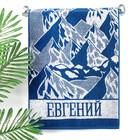 "Полотенце махровое Collorista ""Евгений"" 50х90 см, 100% хлопок, 420 гр/м2"