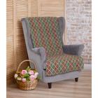 """Накидка на кресло """"Этель"""" Амелия 70х160 ± 2 см"""