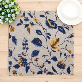 Салфетка из гобелена 'Этель' Морозные цветы 32х32 ± 2 см Ош