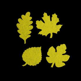 Набор декорат. элементов из фетра на клеевой основе 'Листья деревьев' (4 шт)светло-зелёный Ош