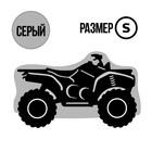 Чехол для квадроцикла Tplus, S, хранение, 1500х900х600 мм, оксфорд 240, серый (T002018)