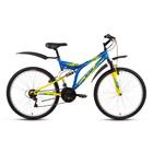 "Велосипед 26"" Altair MTB FS 26, 2018, цвет синий/желтый, размер 16"""