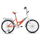 """Велосипед 20"""" Altair City Boy 20, 2017, цвет белый/оранжевый, размер 13"""""""