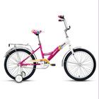 """Велосипед 20"""" Altair City Girl 20, 2017, цвет белый/фуксия, размер 13"""""""