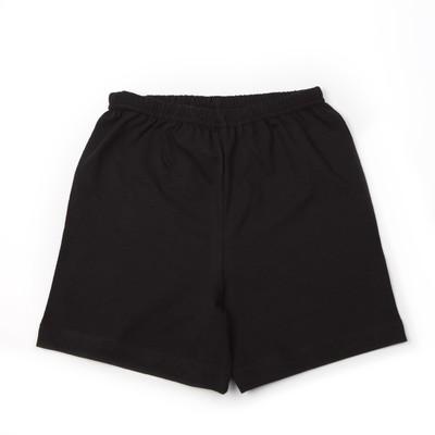 Шорты для мальчика, рост 86 см, цвет чёрный Н248_М