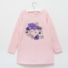 """Платье детское KAFTAN """"Цветы"""" розовый, р-р 30 (98-104см) 3-4г, 100% хл"""