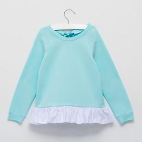 Толстовка детская KAFTAN с рюшей, цв. голубой, р-р 32 (110-116см) 5-6л, 100% хл