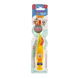 Зубная щетка детская Longa Vita 'Забавные Зверята' F-57D, мигающая, c присоской, жёлтая Ош