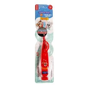Зубная щетка детская Longa Vita 'Забавные Зверята' F-57D мигающая, c присоской, красная Ош