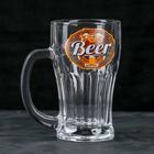 """Кружка для пива 450 мл """"Пейте пиво"""""""