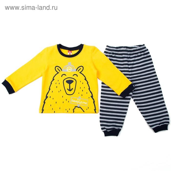 Пижама для мальчика, рост 92 см, цвет жёлтый