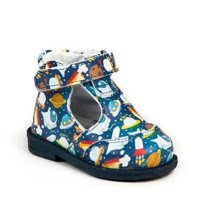 Ботинки ясельные профилактические арт. 8418, цвет синий, размер 21