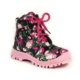 Ботинки дошкольные арт. 70412 (чёрный/розовый) (р.32)
