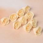 Бант-цветок свадебный из фоамирана ручная работа маленькие D-2 см 10 шт, цвет бежевый