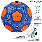 Мяч футбольный, 2 подслоя, глянец PVC, машинная сшивка, размер 2, цвета микс