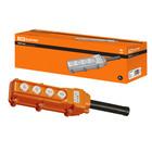 Пульт управления TDM ПКТ-62, на 4 кнопки, IP54, SQ0706-0001