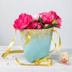 Пакет для цветов с атласными лентами «Золотистые блёстки»
