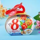 """Печенье с предсказаниями в коробочке """"С 8 Марта"""" тюльпаны и мимоза"""