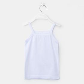 Майка для девочки, рост 128 см, цвет белый м0007