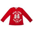Джемпер для девочки, рост 110 см, цвет красный, принт кеды 5016