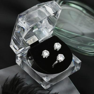 """Набор 2 предмета: серьги, кольцо """"Луна"""" циркон, круг, в коробочке, цвет белый в серебре"""