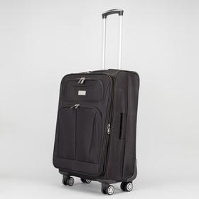 Чемодан средний 'Классик' с расширением, отдел на молнии, 2 наружных кармана, 4 колеса, цвет чёрный Ош