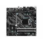 Материнская плата MSI B250M BAZOOKA Soc-1151 Intel B250 4xDDR4 mATX AC`97 8ch(7.1) GbLAN