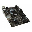 Материнская плата MSI B250M PRO-VD Soc-1151 Intel B250 2xDDR4 mATX AC`97 8ch(7.1)