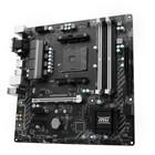 Материнская плата MSI A320M BAZOOKA Soc-AM4 AMD A320 4xDDR4 mATX AC`97 8ch(7.1)