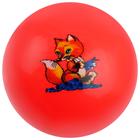 Мяч детский животные d=25 см, 75 г, PVC, цвета МИКС