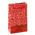 """Пакет подарочный """"Розовый цветник"""" 12.3 x 7.4 x 4 см"""