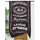 "Полотенце махровое ""Этель"" Джентльмен 70х130 см, 100% хл, 420 гр/м2"