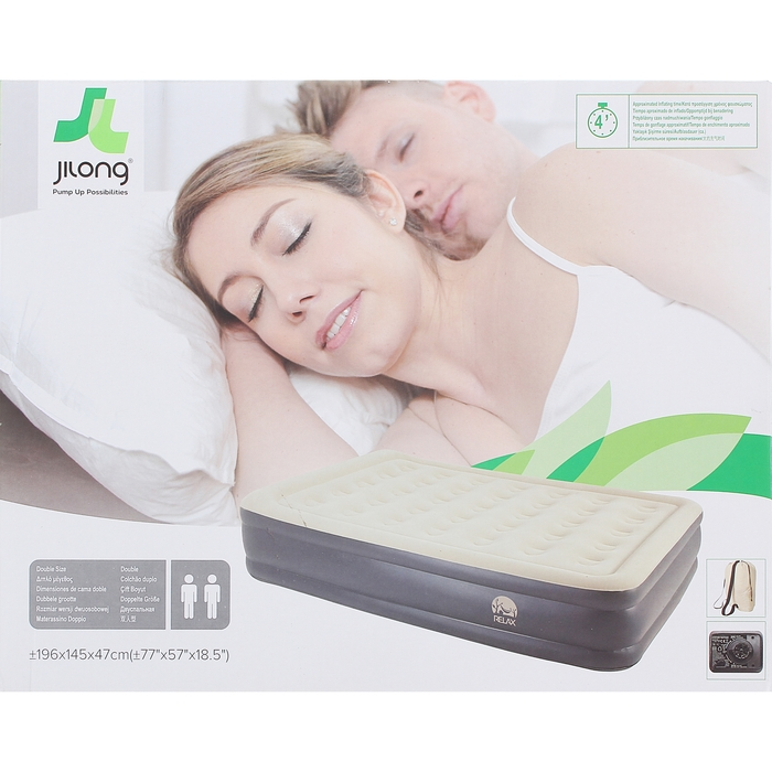 Кровать надувная с встроенным насосом (220V), флок, 196х145х47 см