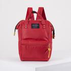 """Рюкзак-сумка """"Стиль"""", отдел на молнии, 2 наружных кармана, 2 боковых кармана, цвет бордовый"""