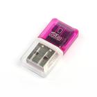 Картридер microSD, цвет МИКС
