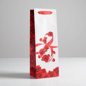 Пакет под бутылку «С 8 Марта», 36 х 13 х 10 см