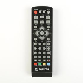 Оригинальный пульт ДУ для DVB-T2 ресиверов DIGIFORS HOT (1-5000), мини Ош