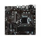 Материнская плата MSI B250M PRO-VDH Soc-1151 Intel B250 4xDDR4 mATX AC`97 8ch(7.1)